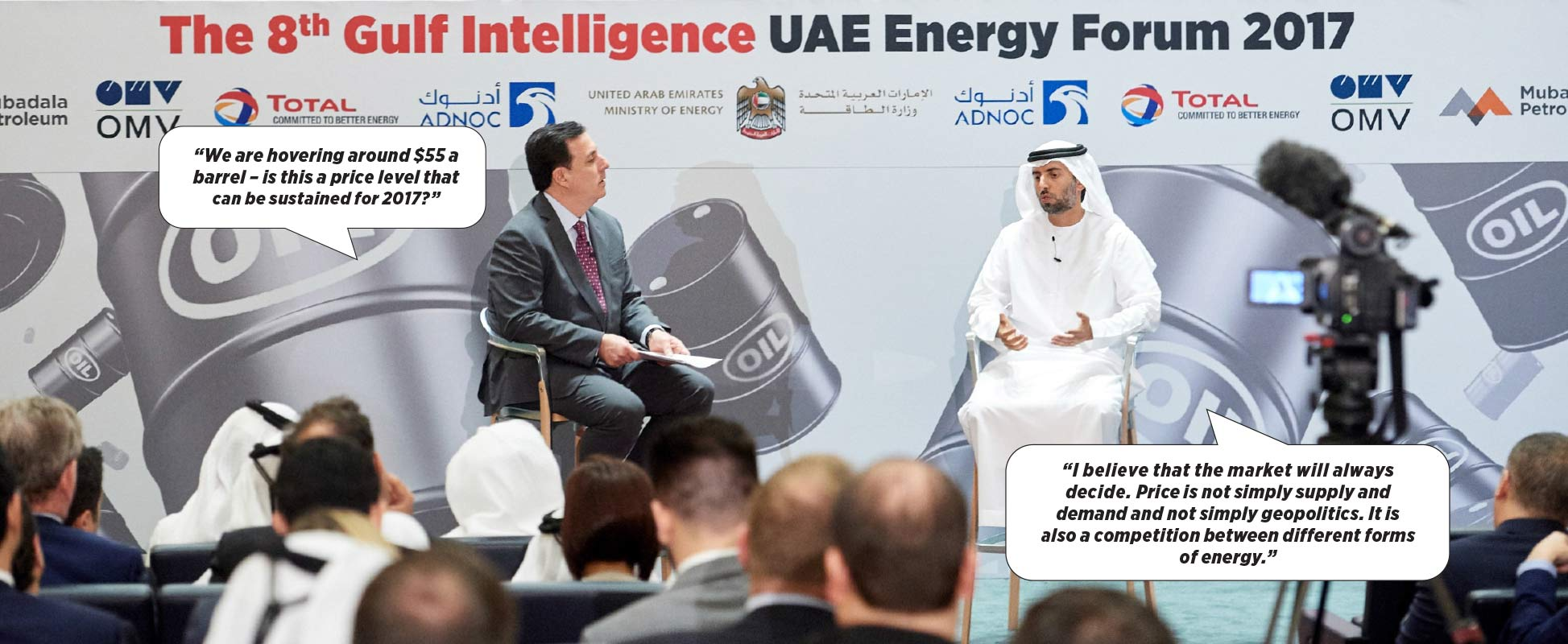 Exclusive Interview: H.E. Suhail Al-Mazrouei, Minister of Energy, UAE